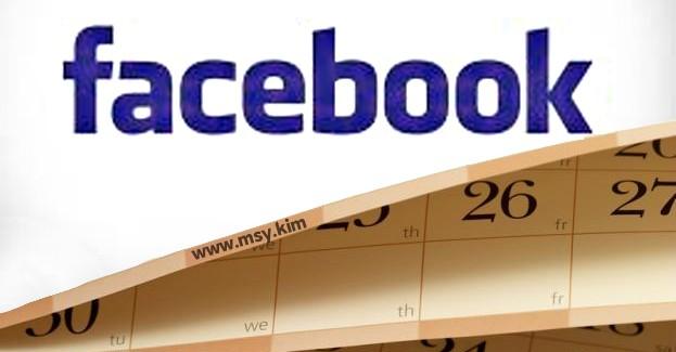 """Facebook """"Tarihde Bugün"""" Özelliği Geliyor"""