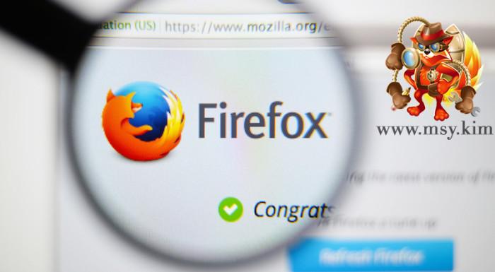 Firefox Chrome Uzantılarını da Çalıştıracak